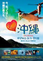 20121209-poster.jpeg